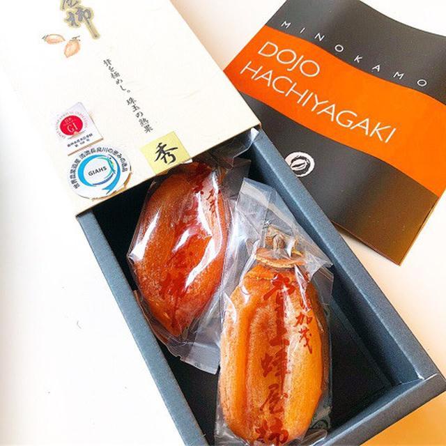 画像: 干し柿の最高品種と名高い「堂上蜂屋柿 (どうじょうはちやがき)」minokamo