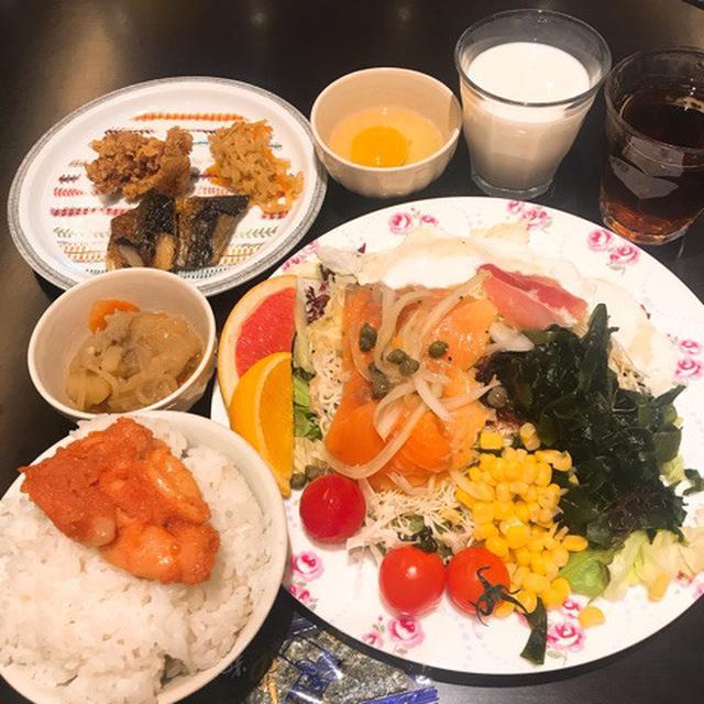 画像: 博多の朝食ビュッフェ♡