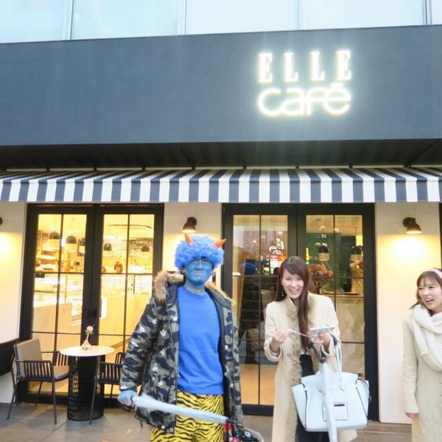 画像: ELLE cafe(表参道/アフタヌーンティー)