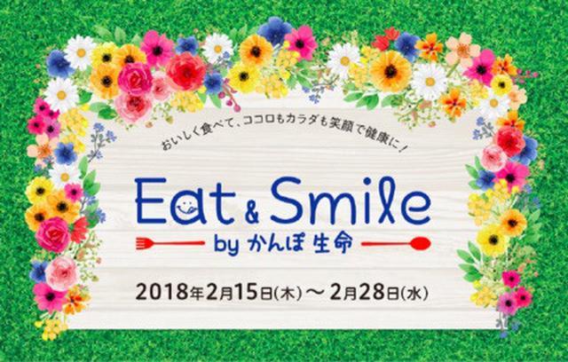 画像: 食べあるキング 渋谷ヒカリエに再び...