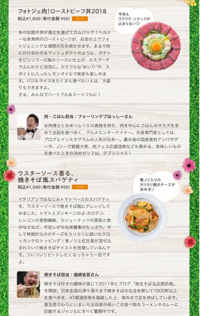 画像: かんぽEat&Smile Cafeにて日本酒スイーツプロデュース☆