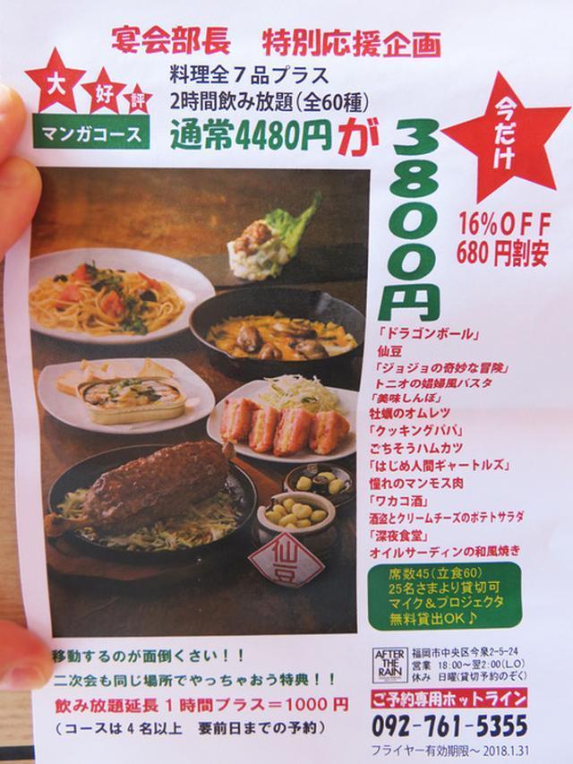 画像: 【福岡】天神で元祖博多ステーキカレー♪@アフター・ザ・レイン