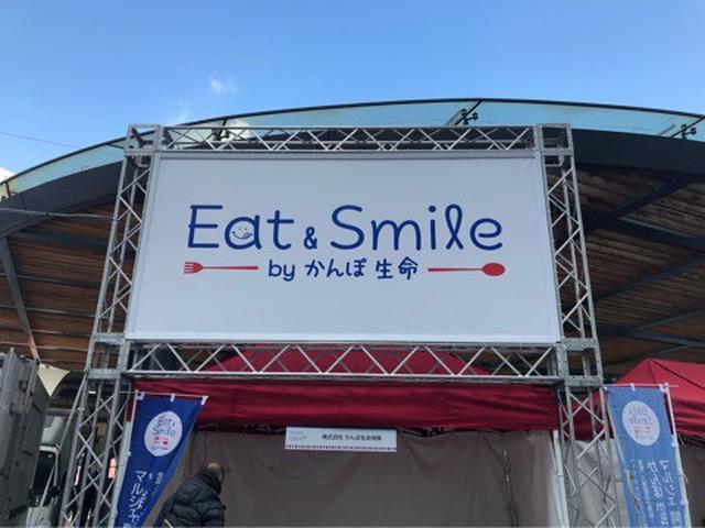画像: 有楽町駅前広場にて「かんぽ Eat & Smile マルシェ」開催ー♪フード・アクション・ニッポン