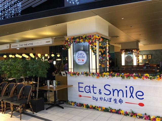 画像: 今年も「渋谷シアターテーブル」で食べあるキングコラボメニュー登場!かんぽEat