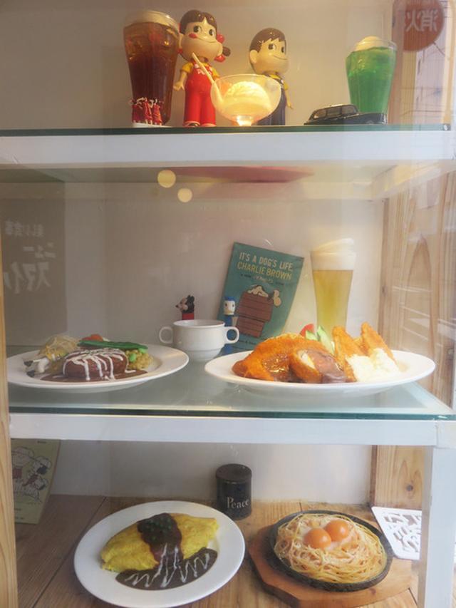画像: 【福岡】2コ玉ナポリタン&オトナなお子様ランチ♪@楽しい食事 ニュースマイル