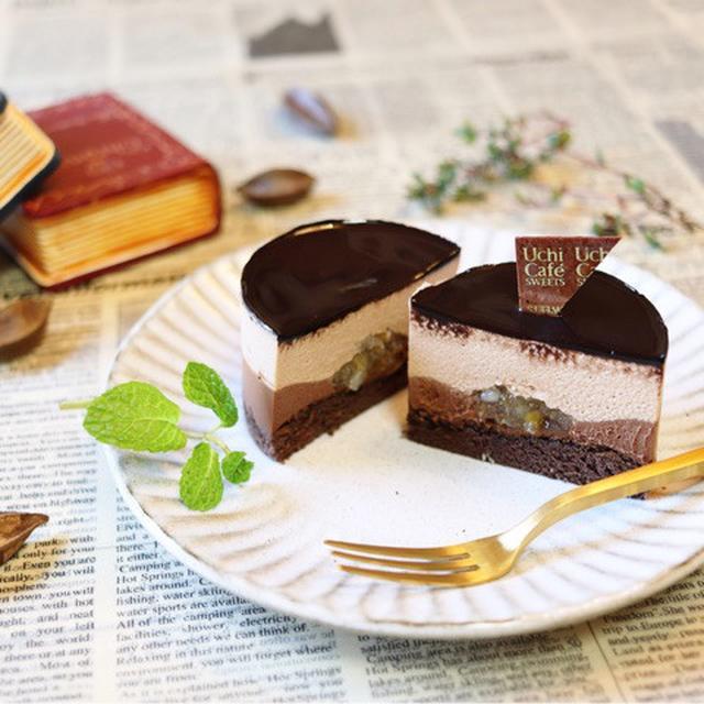 画像: チョコ祭り!第2弾・ローソン ウチカフェ・レモン&バーベナ香るチョコレートケーキ