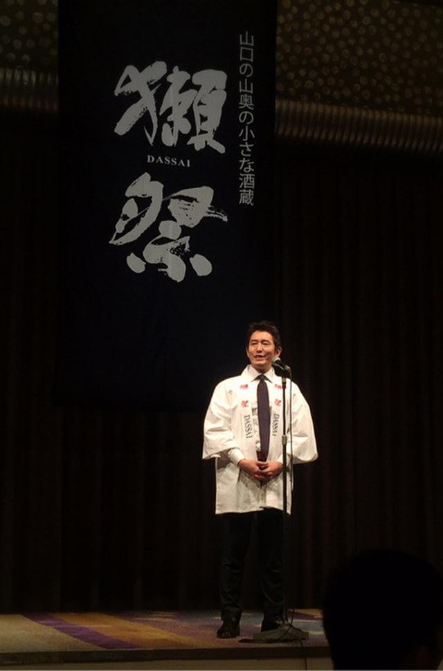画像: 東京獺祭の会@飛天の間