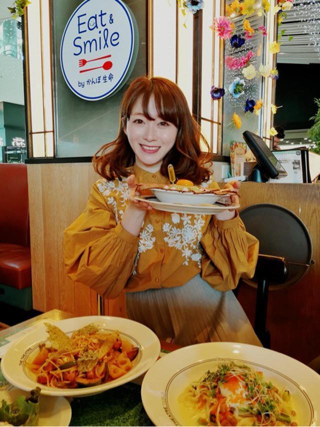 画像: かんぽ生命×食べあるキング×シアターテーブル コラボメニュー@渋谷ヒカリエ