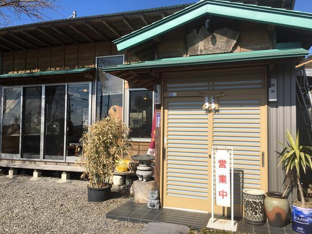 画像: イノシシ肉の鍋もあるよ~!三河猪家 いろり (みかわししや)@愛知県新城市