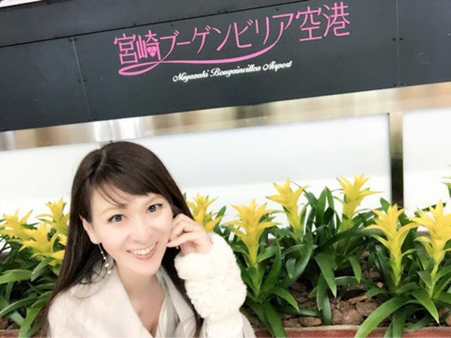 画像: 宮崎県都城市へ食材探求!食べあるキング