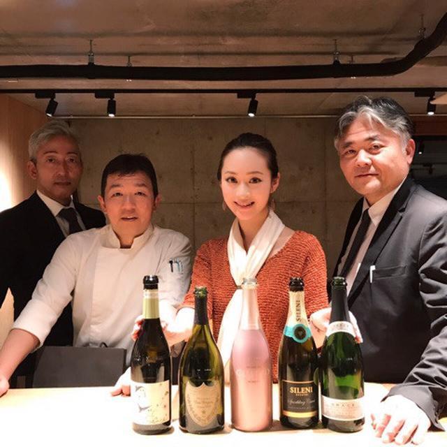 画像: 新arata スパークリングワインイベント