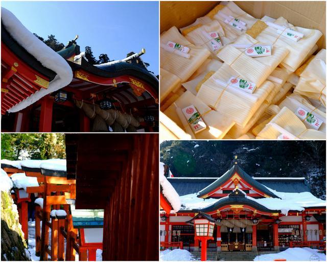 画像: 「黒いなりの美松食堂 島根県津和野町の手づくりおいなりさん」