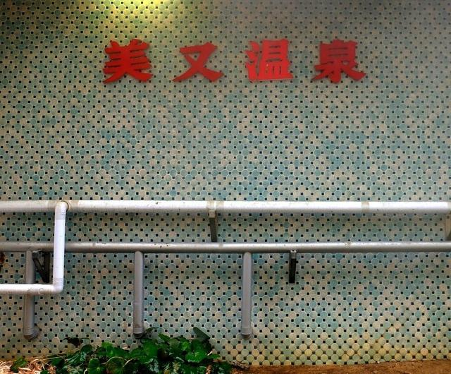 画像: 「浜田 ケンボローのステーキ」