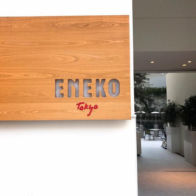 画像: ENEKO Tokyoバースデーランチ