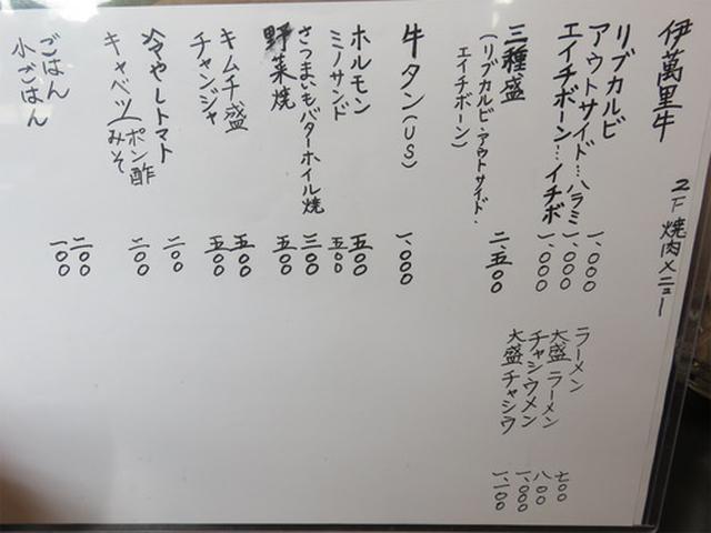 画像: 【福岡】異色で新鮮な豚骨ラーメン♪@ヤキニク ラーメン フタバ