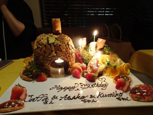 画像: 驚!ジャンカルロ東京でピザ窯のケーキ