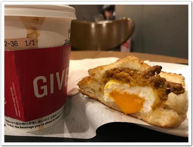 画像: カレーですよ4402(上野 スターバックスコーヒー)カレーデニッシュ。