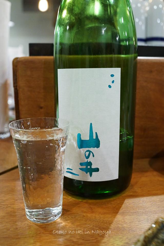 画像: 酒場シナトラ (目黒)クラシックなのにモダンな和食