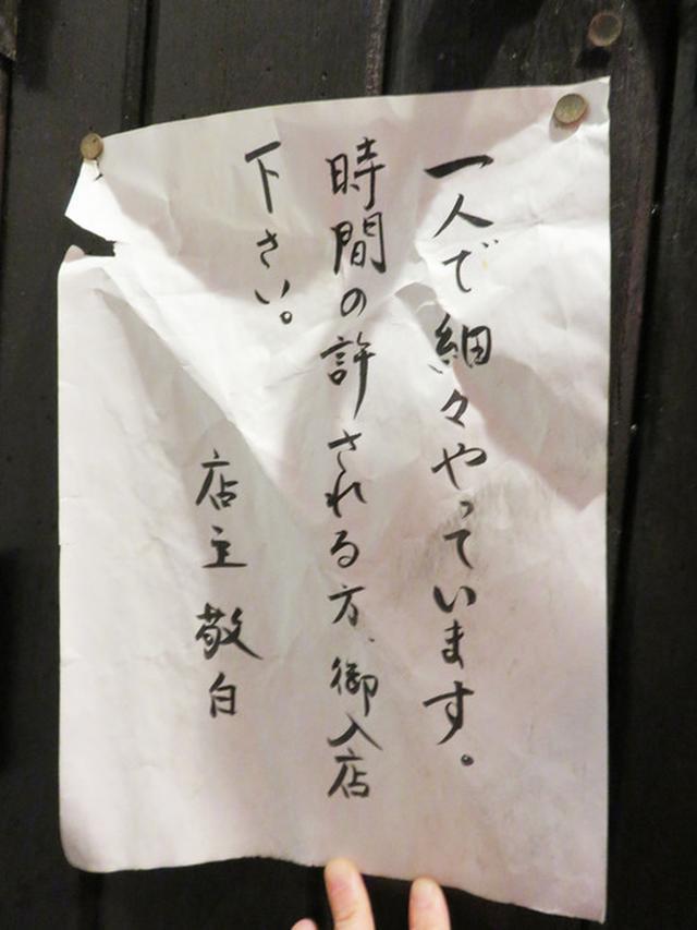 画像: 【福岡】大将が釣った旬の魚と家庭料理の小箱店♪@親父の料理