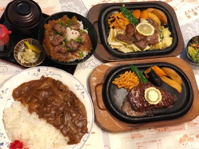 画像: 里井真由美『②おいしい「くまもと あか牛」。阿蘇「レストラン藤屋」でステーキ、ハヤシライス、コロコロ丼!』