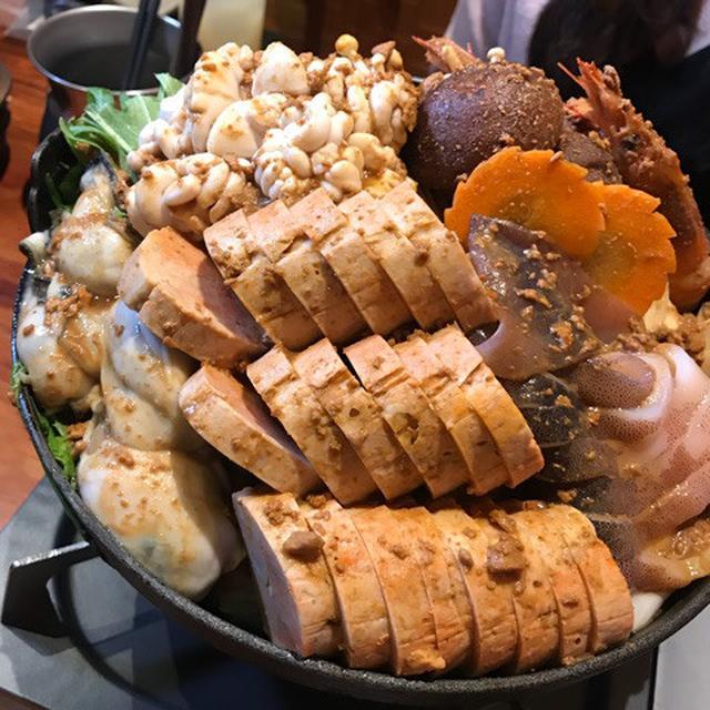 画像: 痛風鍋からのおすし食べ放題♡