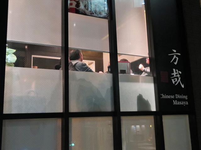 画像: 麻婆豆腐・激辛中華もあるよ~!チャイニーズダイニング 方哉(まさや)@恵比寿