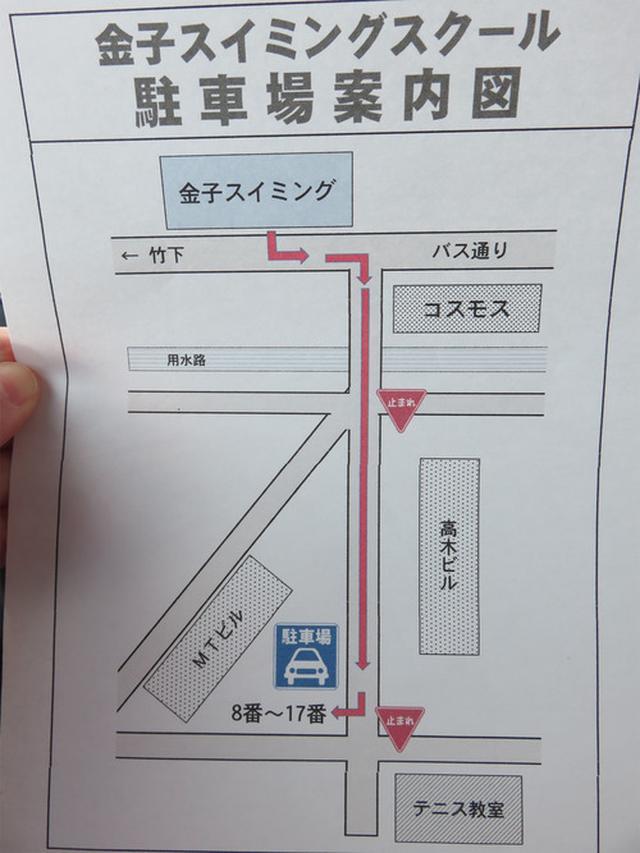画像: 【福岡】スイミングスクールなのにパンが美味しい♪@ハローブラウン