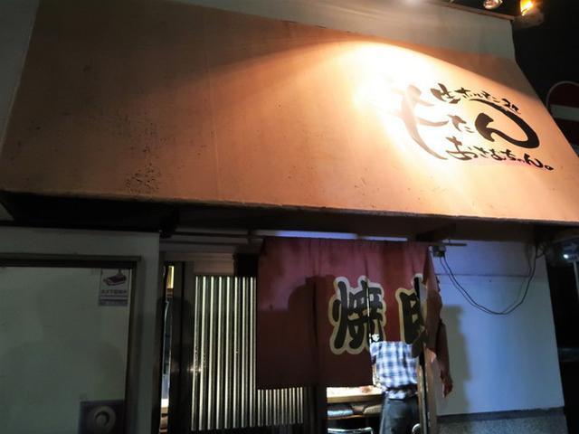 画像: 激狭だけど楽しい劇場型焼肉『生ホルモン処 おさむちゃん。』@大阪・堺市 津久野/鳳(おおとり)