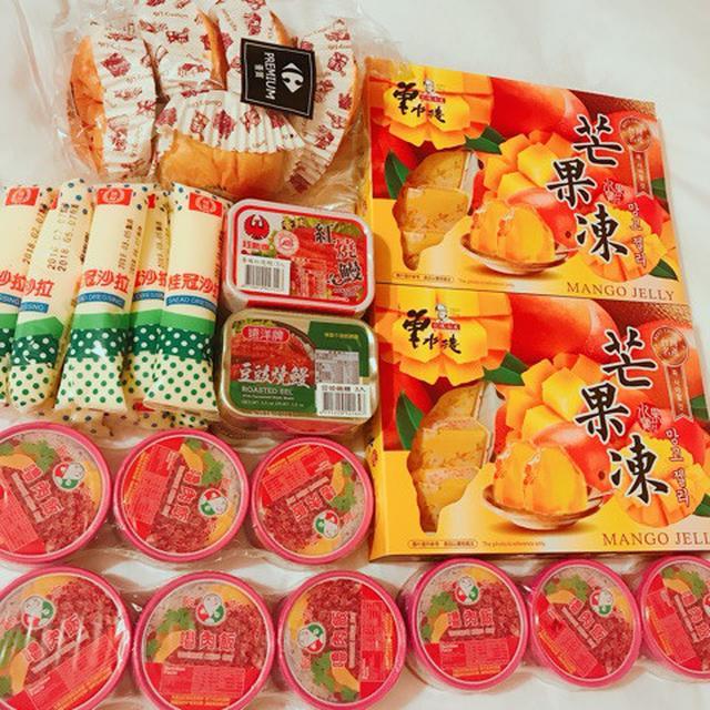 画像: 台湾のスーパーで♡