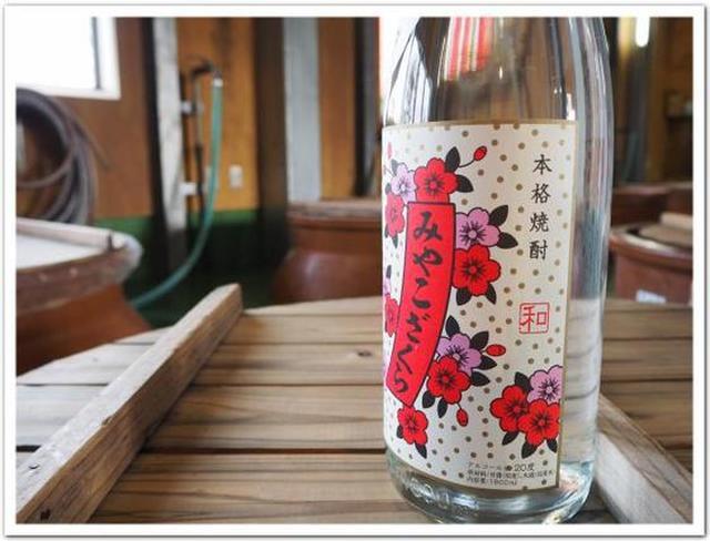 画像: 食べあるキング食材探求プロジェクトin宮崎 都城市。~「みやこざくら」の大浦酒造、見学~