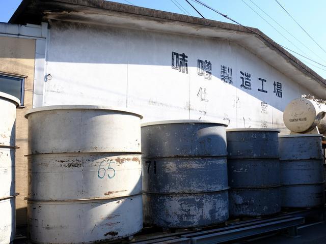 画像: 「宮崎・都城 九州の手前味噌!香ばしく香る西郷どん味噌」