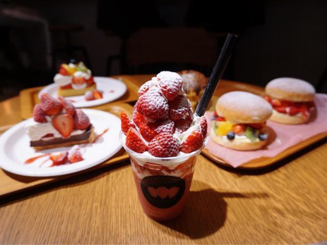 画像: ようこそ大阪フルーツパラダイスへ!