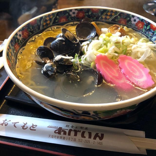 画像: 食材探求プロジェクト【北海道 天塩町】1 天塩町へ