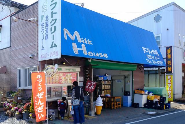 画像: 「宮崎・都城 ジェラテリア フェリーチェのパンケーキ、ミルクハウスのクレープ」