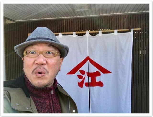 画像: 食べあるキング食材探求プロジェクトin宮崎 都城市。~ヤマエ食品、見学。~