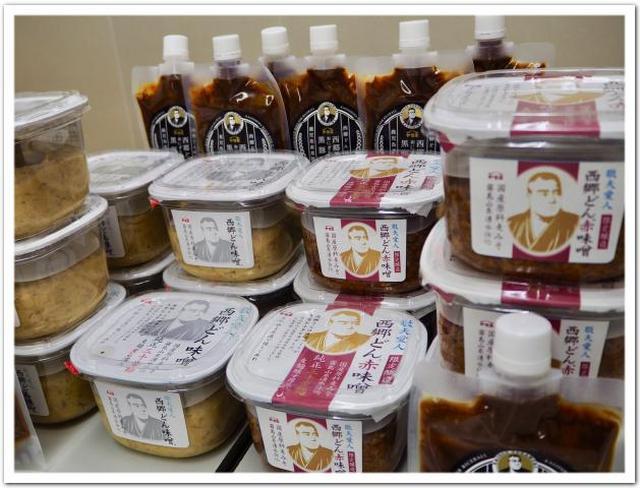画像: 食べあるキング食材探求プロジェクトin宮崎 都城市。〜ヤマエ食品、見学。〜   - カレーですよ。
