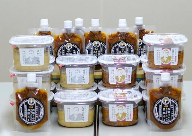 画像: 「宮崎・都城 九州の手前味噌!香ばしく香る西郷どん味噌」 | じぶん日記