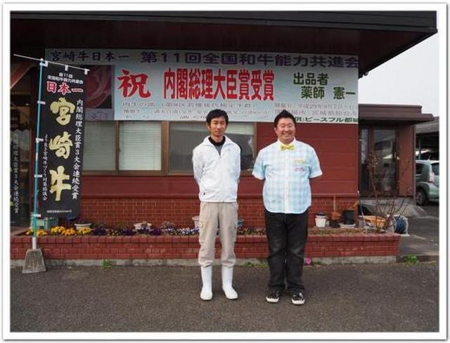 画像: 食べあるキング食材探求プロジェクトin宮崎 都城市。〜内閣総理大臣賞受賞の牧場、薬師畜産へ〜 - カレーですよ。
