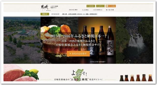 画像: 食べあるキング食材探求プロジェクトin宮崎 都城市。〜サイトに掲載!〜   - カレーですよ。