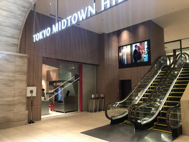 画像: 3/29オープン!「東京ミッドタウン日比谷」プレス内覧会へ