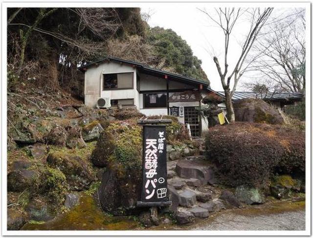 画像: 食べあるキング食材探求プロジェクトin宮崎 都城市。〜がまこう庵で美味しいお蕎麦〜   - カレーですよ。
