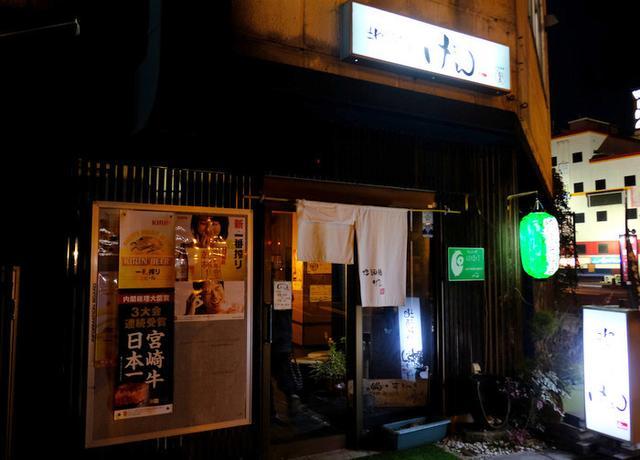 画像: 「宮崎・都城食べ歩きいろいろ せとやま弁当かしわめし、田中フルーツいちごパフェ、地頭鶏げんの鶏刺」