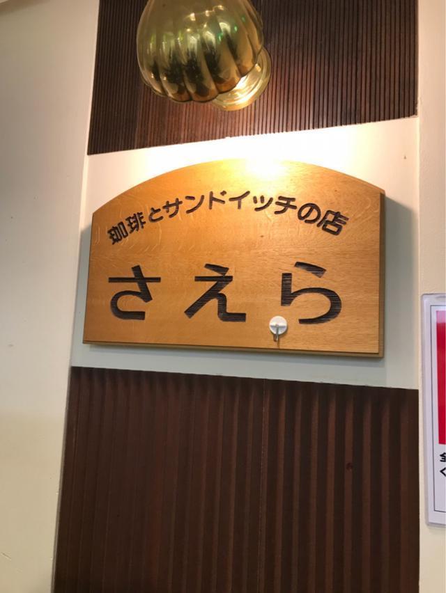 画像: 北海道のサンドイッチ♡