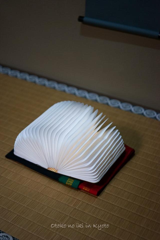 画像: プチレストランないとう(京都)おわりとはじめ