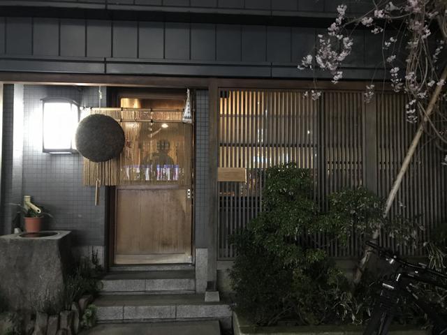 画像: 湯島@シンスケで世界農業遺産談義からの〜〜上野の夜桜お花見散歩でした。