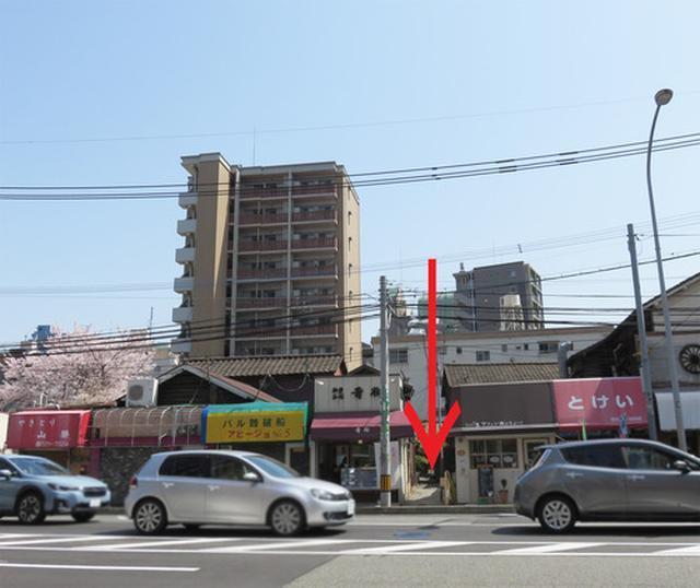 画像: 【福岡】隠れ家・古民家・スパイスカレー♪@フロータン