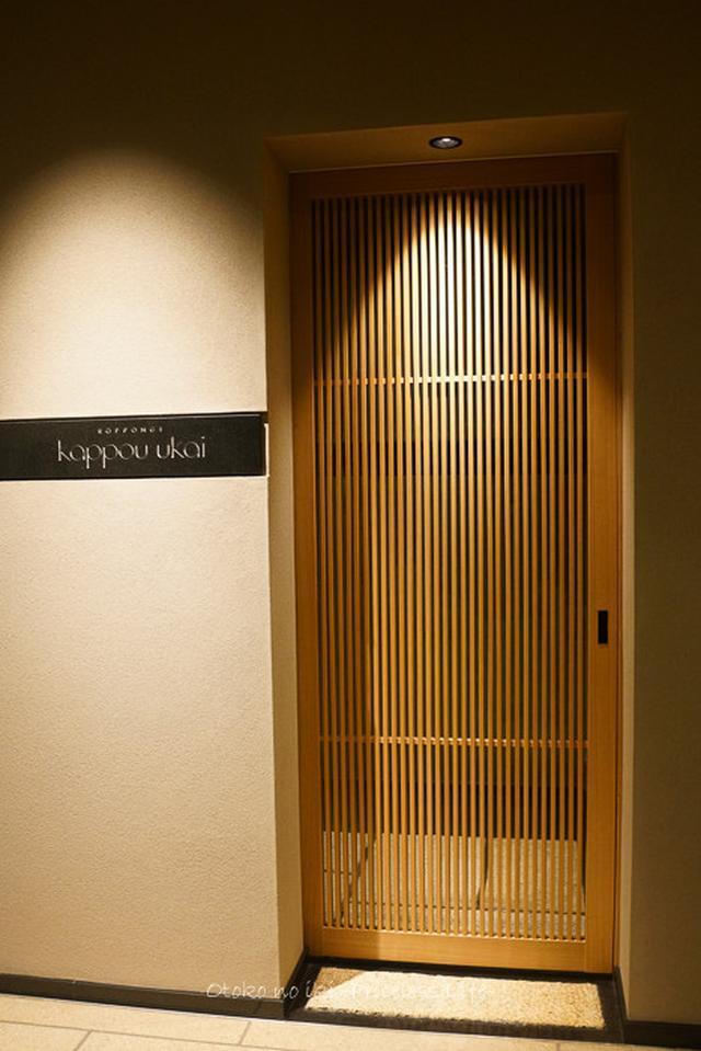 画像: 鉄板焼き うかい亭 と kappou ukai (六本木)フラッグシップが並んでオープン