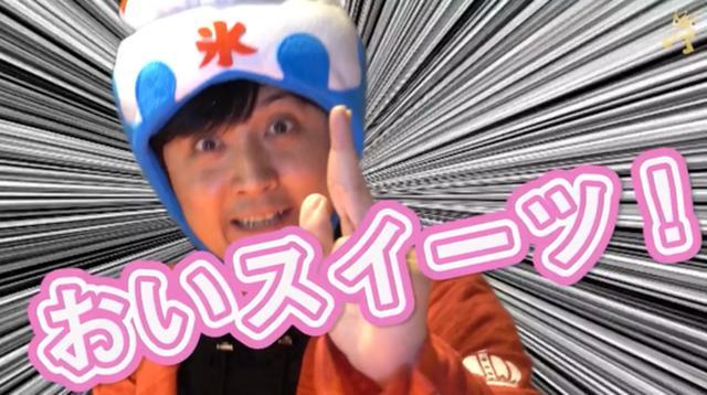 画像: 【速報】YouTubeチャンネル『食べあるキングTV』スタート!