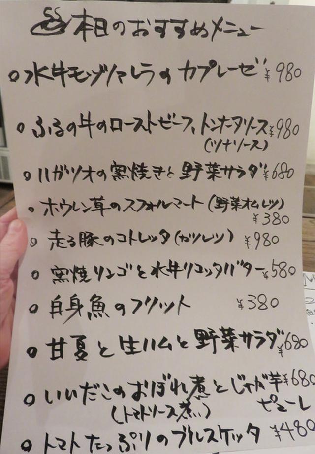 画像: 【福岡】薪窯トラットリアでナポリピッツァ飲み♪@イルソルレヴァンテ