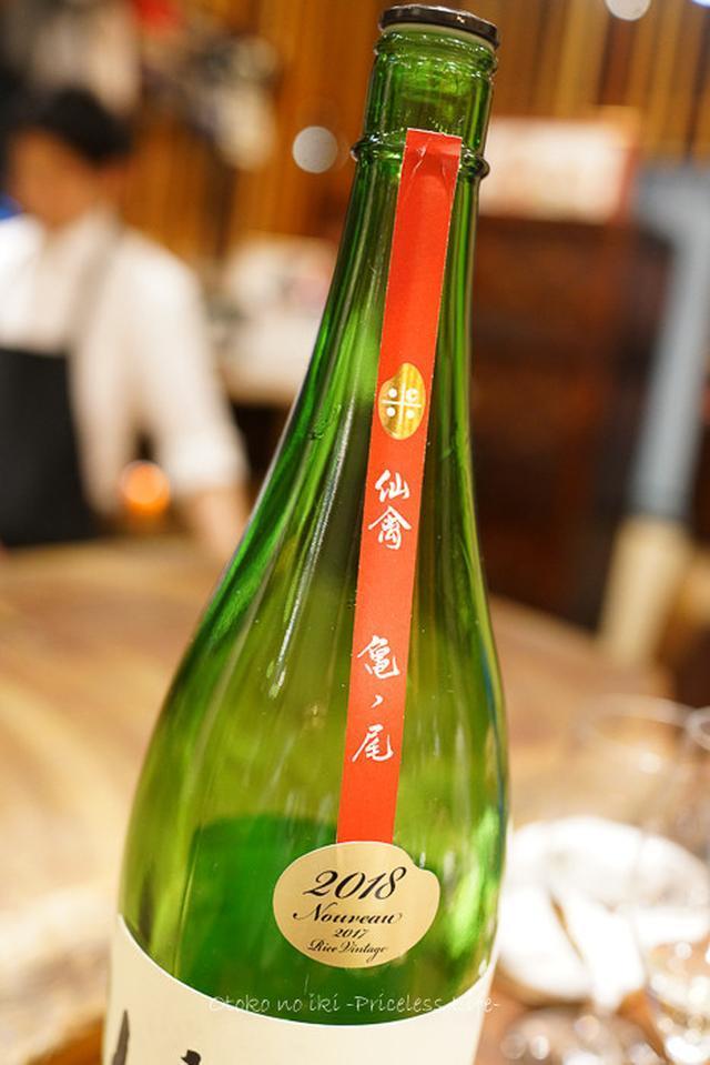 画像: 傳 (外苑前)アジアNo.2 のイノベーティブ日本料理